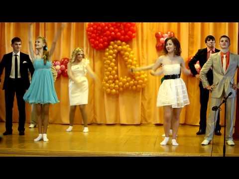 Танец на Выпускном.mp4