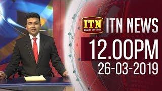ITN News 2019-03-26 | 12.00 PM