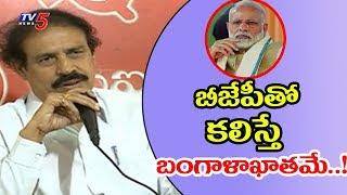 బీజేపీతో కలిస్తే బంగాళాఖాతమే : రామకృష్ణ | CPI Leader Ramakrishna Sensational Comments On BJP | TV5