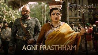 Baahubali OST Volume 04 Agni Prasthham | MM Keeravaani