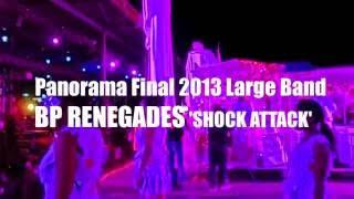 Renegades Panorama Final 2013