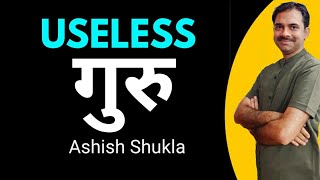 5.Ramana Maharishi in Hindi || Ashish Shukla from Deep Knowledge