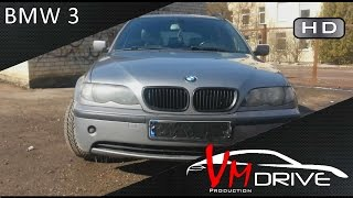 Тест драйв BMW 3 серии E46 (320d) / Test Drive BMW 3 series E46 (320d)