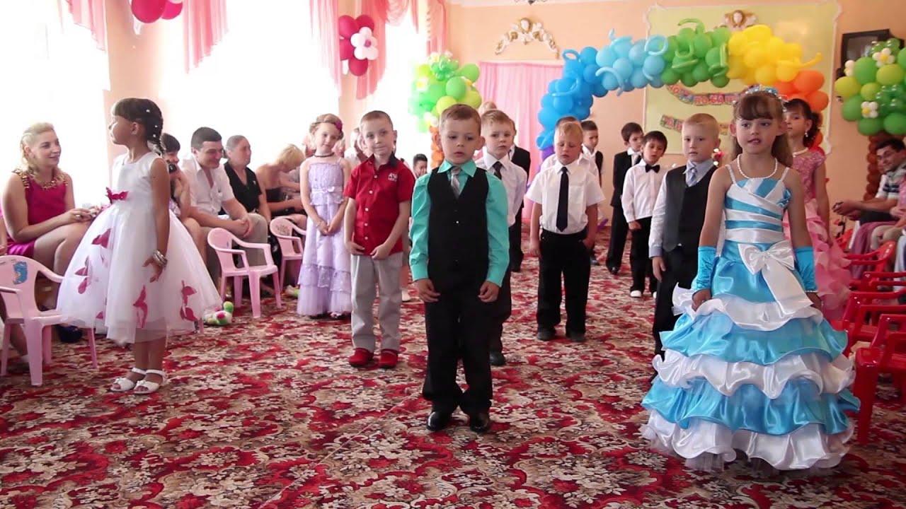 Конкурсы на выпускной в детском саду для родителей и детей