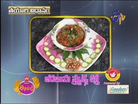 Abhiruchi - Beerakaya Sprouts Curry  - బీరకాయ స్ప్రౌట్స్ కర్రీ