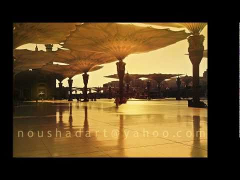 Full Burdah Shareef - Mawla Ya Salli Wa Sallim Part 2 of 2