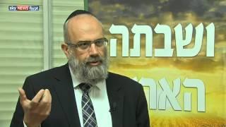 متدينون يهود يمتنعون عن الزراعة كل 7 أعوام