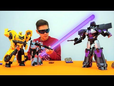 Видео с игрушками: трансформеры! Мегатрон обрёл суперсилу! Как победить его? Фабрика Героев.