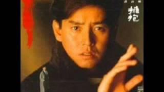 水中花 (Sui Jung Fa) - Alan Tam Wing Lun (譚詠麟)