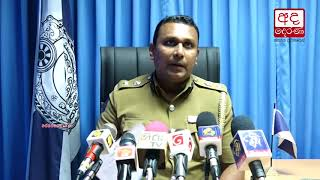 24-hour curfew imposed in Kandy administrative distric