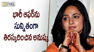 Anushka Shetty Rejected Karan Johar Movie || Prabhas || Anushka