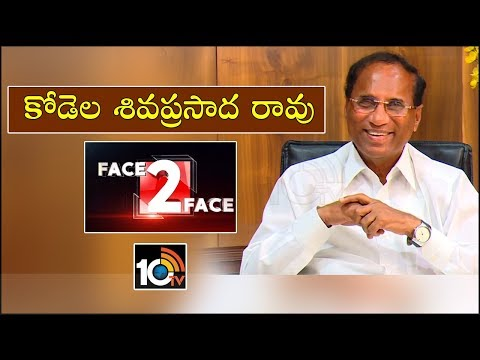 AP Assembly Speaker Kodela Siva Prasada Rao Exclusive Interview | Budget Sessions 2019 | 10TV News