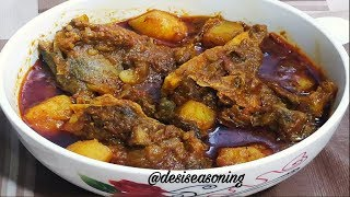 Spicy Fish Head Curry/Bengali Style Fish head curry/মাছের মুড়ো রান্না