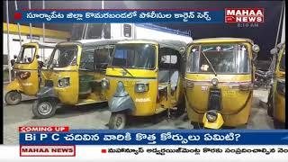 Police Cordon Search Operation In Suryapet dist   Mahaa  News