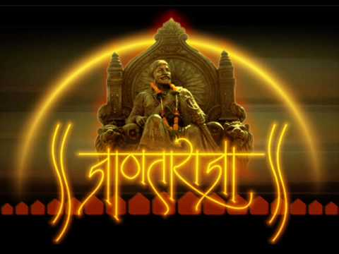 shivsena song my mixing