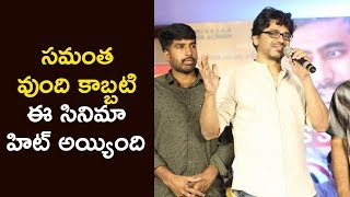 Director Pawan Kumar Superb Speech @U Turn Movie Success Meet