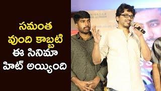 Director Pawan Kumar Superb Speech @U Turn Movie Success Meet