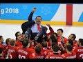 ОИ 2018 Хоккей: Россия - Германия ФИНАЛ (Золото) 25 02 2018