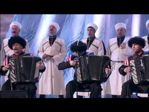 По горам карпатским - кубанский казачий хор