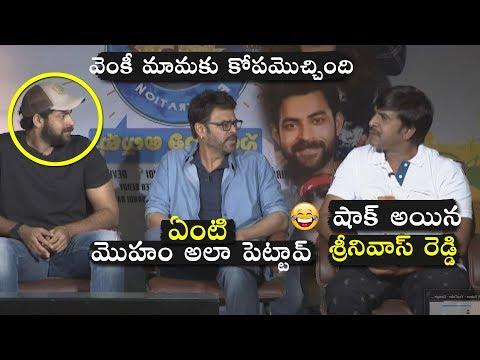 Venakesh Series Warning To Sriniwas Reddy | F2 Movie Team Special Interview | Telugu Varthalu