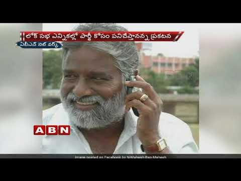 BSP Minister Resigns from Karnataka Cabinet | ABN Telugu