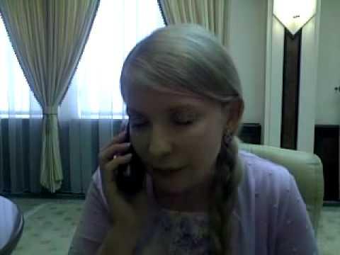 Timoshenko Yulia