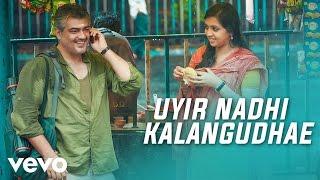 Vedalam - Uyir Nadhi Kalangudhae Lyric | Ajith Kumar, Shruti Haasan | Anirudh