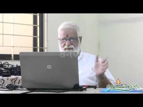 Sri Vidya Course - Class 1 - Part 1