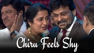 Chiranjeevi Feels Shy, find the reason why ?