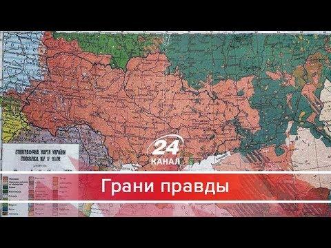 Грани правды. Какую иллюзию убила аннексия Крыма и похоронила война на Донбассе