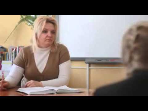 Учитель говорит, фразы учителей