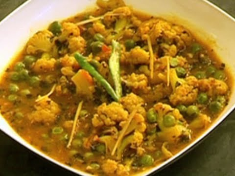 Gobi Mutter Sabzi Recipe