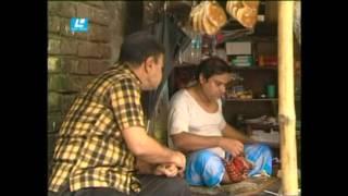 Bangla Comedy, Tara Tin Jon