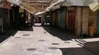Иерусалим - Старый город - 2020