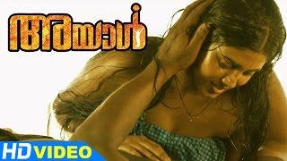 Ayal Malayalam Movie | Lal Promises to Take His Family to Temple | Iniya | Lena