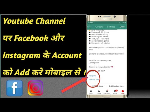 HOW TO link Facebook Instagram Account on YouTube channel step by step in hindi | Royal tech hindi