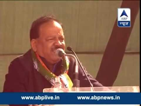 We will form a govt in Delhi under Modi's leadership: Harshvardhan