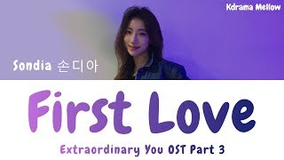 Sondia (손디아) - First Love 첫사랑 (Extraordinary You OST Part 3) Lyrics (Han/Rom/Eng/가사)