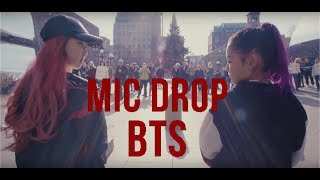 Download Lagu [KPOP IN PUBLIC CHALLENGE NYC] MIC DROP I BTS (방탄소년단) by I LOVE DANCE KIDS Gratis STAFABAND