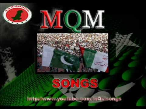 A Shaheedon Tum Kahan Ho - Mqm Songs (audio) video
