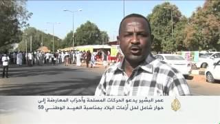 السودان يحتفل بالذكرى 59 لاستقلاله