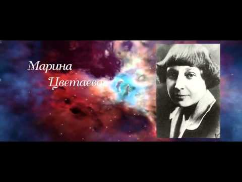 Русские поэтессы - школа №1147