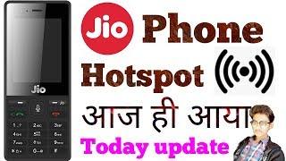 jio phone hotspot 2019 | jio phone hotspot kaise chalu kare 2019 | jio phone new updates 2019