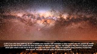 Moutasem Al-Hameedi – Surah Al-Baqarah [Verses 253-286]