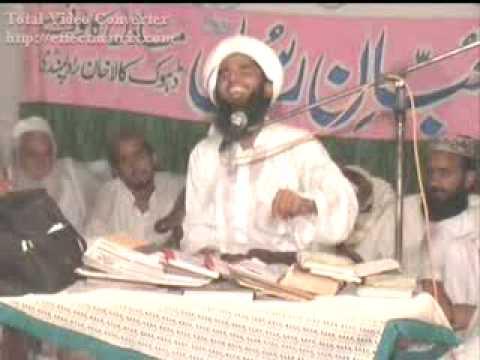 Tokay Wali Sarkar Mufti Muhammad Yousaf Rizvi From Lahore P15 video