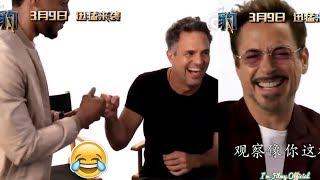 Download Lagu Iron Man and Hulk Makes Fun of Black Panther - Hilarious Video - 2018 Gratis STAFABAND