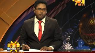 Hiru News 7.00 PM September 01, 2014