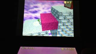 Super Mario 64 (DS) Glitch: Luigi in the Final Stage