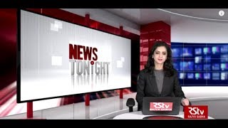 English News Bulletin – Apr 17, 2019 (9 pm)