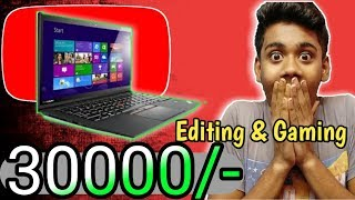 Best laptop under 30000 in INDIA , June, 2019 || Best Budget Laptop in INDIA